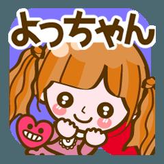 【よっちゃん専用❤基本】コメント付❤!40個