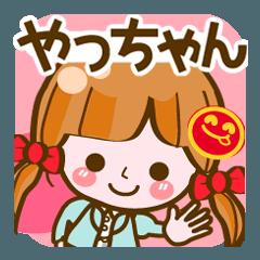 【やっちゃん専用❤基本】コメント付❤!40個