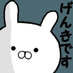 ◆◇ げんき ◇◆ 専用の名前スタンプ