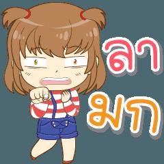 [LINEスタンプ] Zaya cute girl