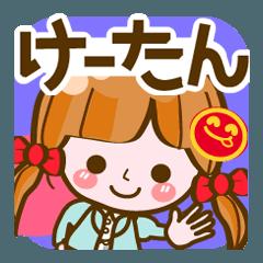 【けーたん専用❤基本】コメント付❤!40個