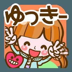 【ゆっきー専用❤基本】コメント付❤!40個