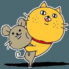猫とネズミの日々