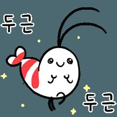 Shy shrimp (Korean)