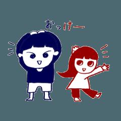 ユキとレイ