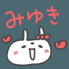 <みゆきちゃん>うさぎ基本セット Miyuki