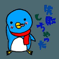 ドジすぎペンギン