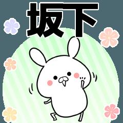 坂下の元気な敬語入り名前スタンプ(40個入)