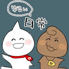どみゅとみゅら-ゆるい日常編-