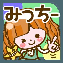 【みっちー専用❤基本】コメント付❤!40個