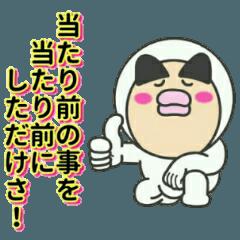 くにくんの喜怒哀楽❗ パート②【名言編】