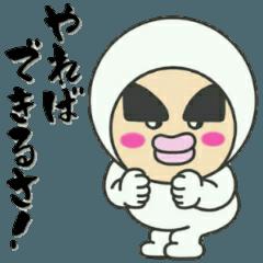くにくんの喜怒哀楽❗ パート③【名言編】