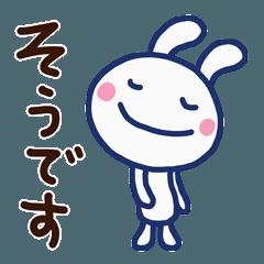 ほぼ白うさぎ7(ひと言編)