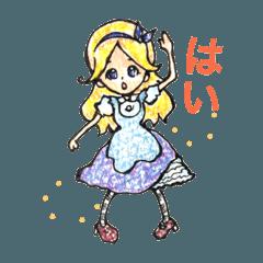 アリスと親指姫のスタンプ