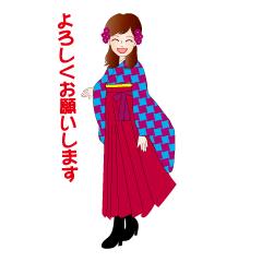 きれいな卒業式袴スタイル お礼メッセージ