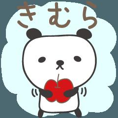 きむらさんパンダ panda for Kimura