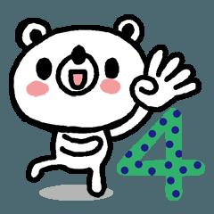 しろくまの日常会話編4
