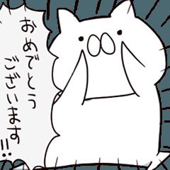 素直な猫(使いやすい)