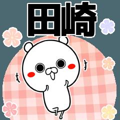 田崎の元気な敬語入り名前スタンプ(40個入)