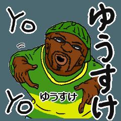 【ゆうすけ】専用名前スタンプだYO!