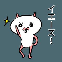 ♡ネコちゃん♡