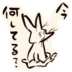 RABBIT ON THE PAPER