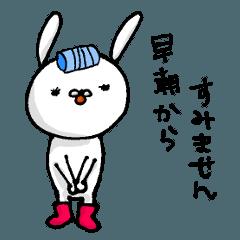 [LINEスタンプ] 長靴うさぎ~使える編 (1)