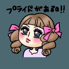 女の子の感情 パート2