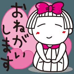 シマ子❉あいさつことば編