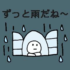 天気・自然災害用スタンプ