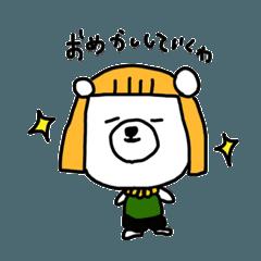 White Happy Bear