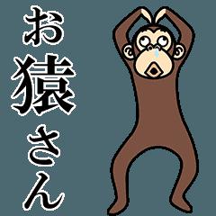 ダラダラ動く★お猿さん