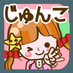 【じゅんこ専用❤基本】コメント付き❤40個
