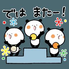 [LINEスタンプ] 冬の五輪・敬語で親切なまんまるパンダ4