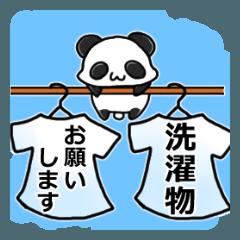 家族で使えるパンダ大福1(質問、呼びかけ)