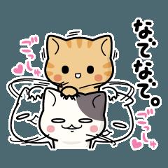 ぶち猫にゃんことおトモダチ