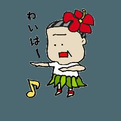津軽弁の ばあちゃんトシ&トミ