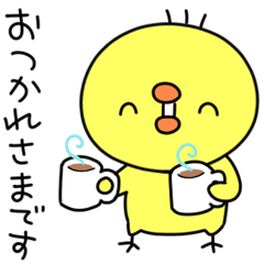 ゆーすけひよこ!No.2