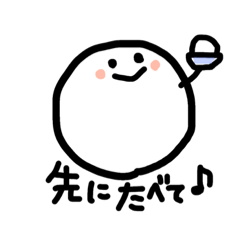 シンプル日常会話【夫婦】