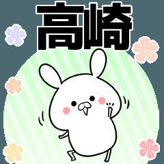 高崎の元気な敬語入り名前スタンプ(40個入)