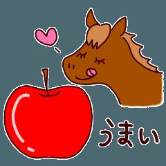 お馬のパカパカスタンプ~うれしみ編~