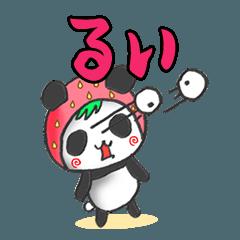 イチゴinるいパンダの日常会話(苗字/名前)