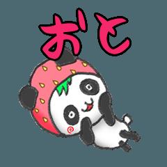 イチゴinおとパンダの日常会話(苗字/名前)