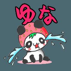 イチゴinゆなパンダの日常会話(苗字/名前)