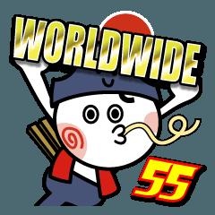 [LINEスタンプ] GOGO!フジヤマくん(ワールドワイド編) (1)