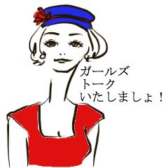 シンプル・ガールズトーク3