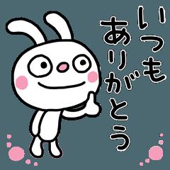ふんわかウサギ5(ありがとう編)