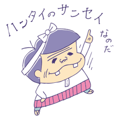 ゆるゆる★天才バカボン