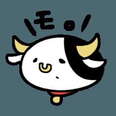 もー!日本語版