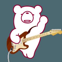動くクマ。ギター弾きます。